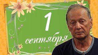 Михаил Задорнов: ЕГЭ, знания, реформа образования.