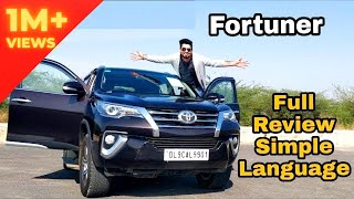 Toyota Fortuner | Fortuner | Review | Hindi | Test Drive | Off Road | 2018 | VBO Vlogs | SUV | Wow |