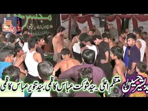 Matamdari  |14 Rabi Ul Awal 2018 | Rajoa Sadat Mandi bahauddin ( www.Gujratazadari.com )