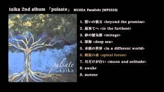 2nd album pulsate digest movie
