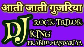 New marawadi song