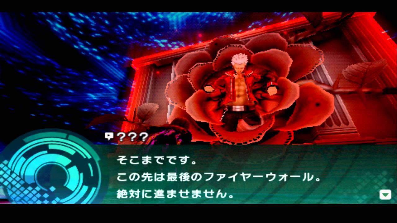 Fate/extra Ccc Jpn Archer