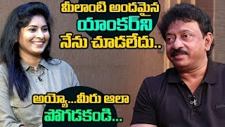 RGV naughty Comments on Anchor in interview   RGV Funny with anchor   Friday Poster