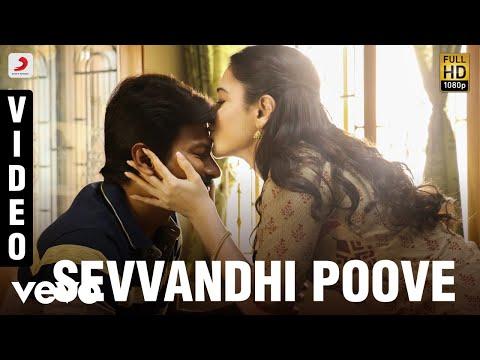Kanne Kalaimaane - Sevvandhi Poove Video (Tamil) | Udhayanidhi Stalin, Tamannaah thumbnail