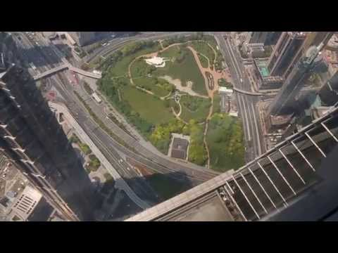 On top of Shanghai World Financial Center