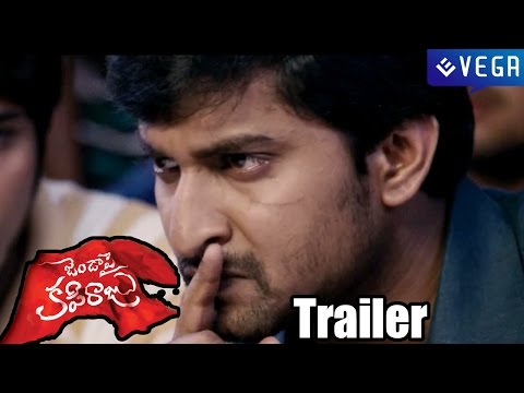 Janda Pai Kapiraju Movie Trailer - Nani Amala Paul - Latest...