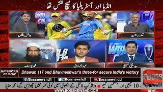 India vs Australia Match Fixing Controversy | IND Beat AUS By 36 Runs Analysis By Sikander Bakht