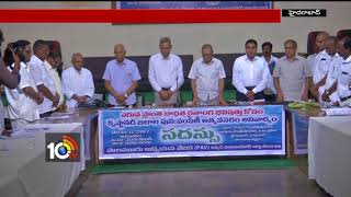 T JAC Kodandaram Speech Over Telangana Project Design | Hyderabad | TS