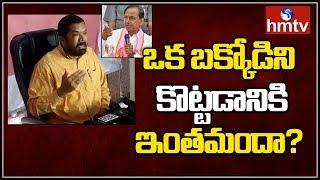 Posani Krishna Murali On Telangana Election Results | hmtv