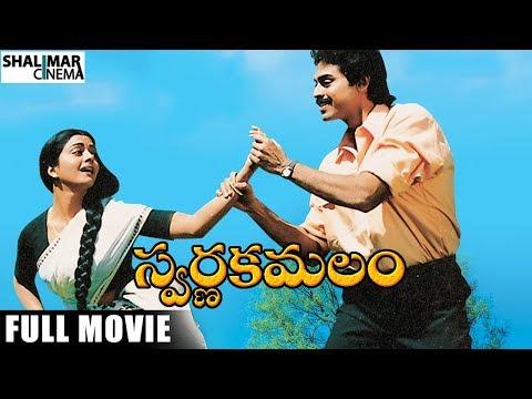Swarna Kamalam video