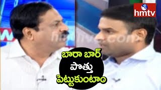 Congress Leader Fayeem Comments On TRS Party Alliance | TRS Leader Devisri Prasad | hmtv