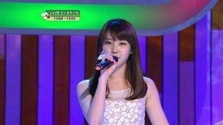 download lagu 【tvpp】iu - Good Day, 아이유 - 좋은 날  gratis