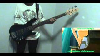 「Tell Your World」 Bass Cover by Samekh