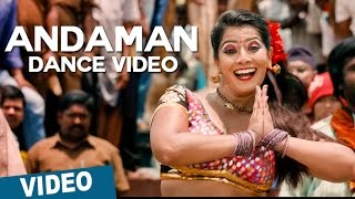 Thaarai Thappattai - Andaman Dance Video Song