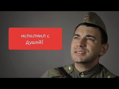 Военные, армейские песни - В землянке