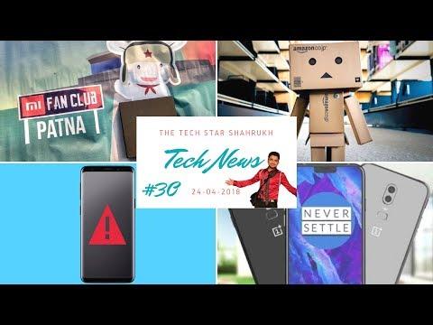 Patna Meetup Today | Amazon Robot | Lenovo New Smart Bands | Tech News #30