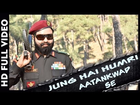 download lagu Jung Hai Humri Aatankwad Se  Saint Dr MSG Insan  Hind Ka Napak Ko Jawab - MSG Lion Heart 2 gratis