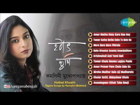 Hothat Khushi | Rabindra Sangeet | Kamalini Mukherji | Tagore...