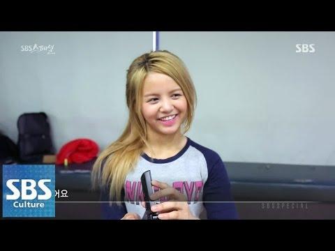 Cube Entertainment Clc Cube Entertainment's First