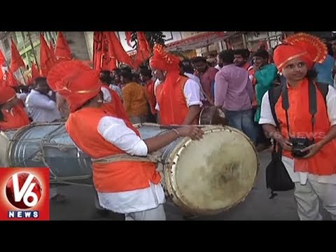 Hanuman Jayanthi 2018: BJP And RSS Activists Conducts Hindu Ekta Yatra In Karimnagar | V6 News