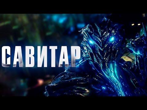 Савитар - Бог скорости - Кто это? [Обзор персонажа из сериала Флэш]