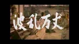 Misora Hibari In Hanakasa Wakashu Clip 2