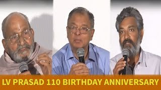 L V Prasad 110th Birth Anniversary  || S.S. Raja Mouli, K. Vishwanath || Latest Telugu News