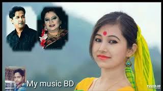 Kamola Sundory | Asif | Runa Layla | Official New Lyrical Video | Bangla New Song 2018