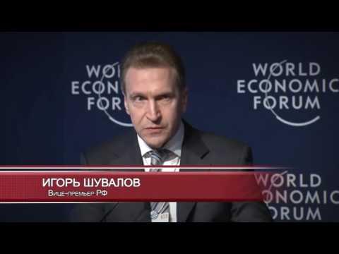 Вся правда о Центральном банке России ( Документальное кино )