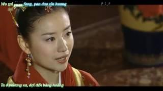 [Vietsub] Phương Xa - Hồng Bố Điều & Lý Duyệt Quân - Lương Sơn Bá Chúc Anh Đài 2007 OST