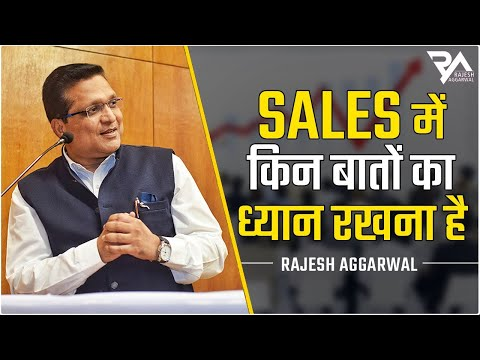 Sales Techniques (hindi) Rajesh Aggarwal, Motivational Speaker & Life Coach video