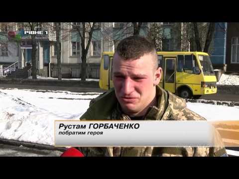 Рівненщина прощалася з Героєм - 19-річним Тарасом Прончуком