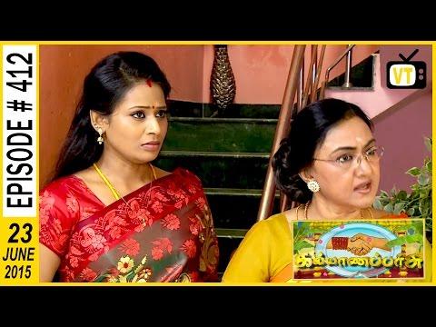 Nadhaswaram 06-05-2015 Sun Tv Serial-Mega Tv Serial Today