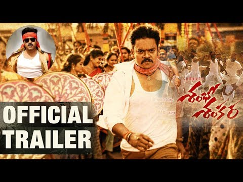 Shambo Shankara Theatrical Trailer | Shankar | Karunya | 2018 Latest Telugu Movie Trailers