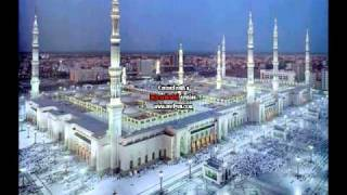 Surah Baqara Beautiful Recitation by Imam Faisal