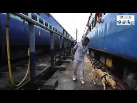 Chennai Central Railway Station Bomb Blast | The Hindu Tamil News - 01/05/2014