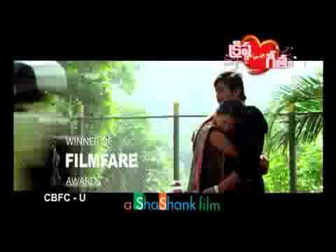 Latest Telugu Movie Trailers.avi video