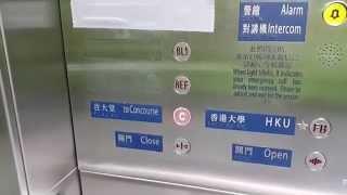 港鐵香港大學站KONE高速升降機 (香港大學往大堂)