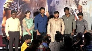 Pantham Theatrical Trailer Launch EVENT | Gopichand | Surendra Reddy | Filmylooks
