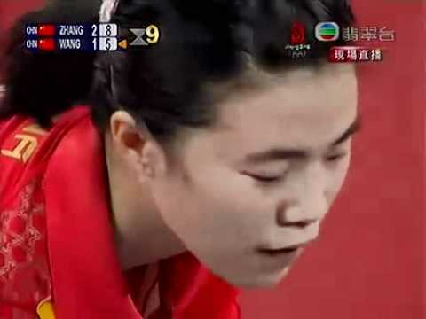 Wang Nan vs Zhang Yi Ning (Olympics women final)