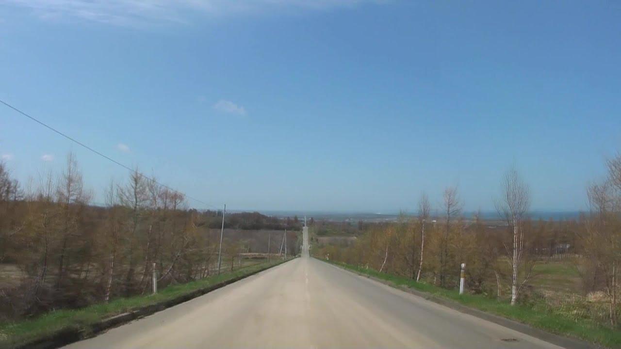 北海道斜里町 知床に行く前にここ 天に続く道(611の丘)2011/05 ...