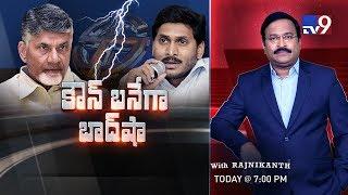 Big News Big Debate : Rajinikanth Analysis on Changing Political Trends in AP - TV9