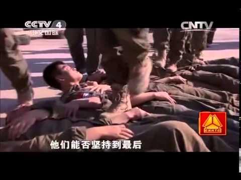 中國-走遍中國-20140404 職業保鏢——影子護衛