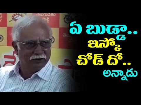 Ex Minister Ashok Gajapathi Raju Babli Project Agitation Case | Comments on PM Modi | mana aksharam