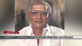 Even if Actor MGR says also Your Daughter will not act in my Production said Devar