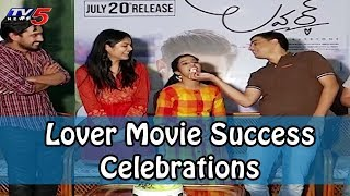 Raj Tarun's Lover Movie Success Celebrations | Riddhi Kumar | Dil Raju