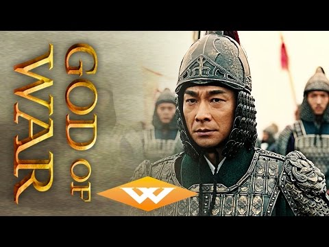 GOD OF WAR (2017) Official Trailer | Sammo Hung Action Movie