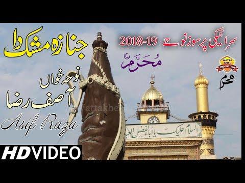 Janaza Mashk Da - Noha 2018 - 2019 - Asif Raza (Shuja Abadi) #Wattakhel_Production Muharram