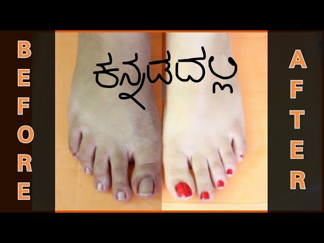 How to do pedicure at home in kannada|kannada tips and tricks|home remedies kannada