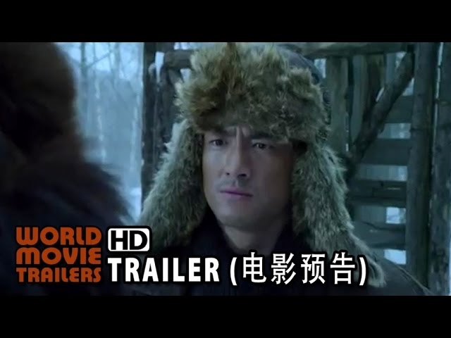 《智取威虎山3D》The Taking of Tiger Mountain Trailer (2014) - 徐克 Tsui Hark HD